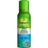 Gardex Naturin Аэрозоль от комаров и клещей на одежду 100мл