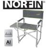 Кресло складное Norfin Vantaa NF туристическое со столиком