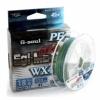 Шнур плетеный YGK G-Soul EGI Metal 150m #0.6/0.128mm 12lb