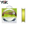 Шнур YGK G-Soul X3 150m #0.5/7.5lb светло-жёлтый