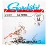 Крючки Gamakatsu LS-1310B №8 (brown)