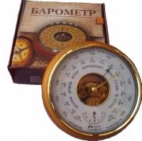 Барометр КРЭТ БТК-СН 16