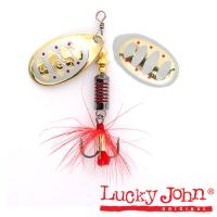 Блесна вращающаяся Lucky John BONNIE BLADE №00 2.7г цвет 002 в блистере