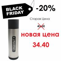 Термос СЛЕДОПЫТ 1л, PF-TM-03