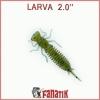 Larva 2.0 цвет 001