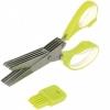 Ножницы для живой прикормки EPS-MCS