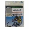 Osprey OS-047 size: 4/0