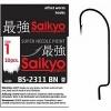 Saikyo BS-2311 BN №1 (10 шт)