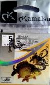 Iseama №5