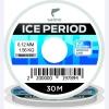Леска моно. зим. Salmo ICE PERIOD 30м/0.08мм