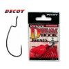 Офсетные крючки Decoy Dream Hook Worm 15 №8