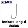 tenkara long-d (56508) № 6