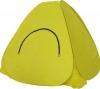 Палатка зимняя Mifine 2м x 2м x 1.5м