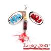 Блесна вращающаяся Lucky John BONNIE BLADE №04 10.3г цвет 003 в блистере