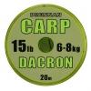 Карповый поводковый материал Drennan Carp Dacron 15lb