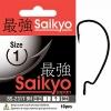 Saikyo BS-2317 BN №4/0 (10 шт)