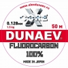 Fluorocarbon Dunaev Core-X 30m 0.148mm