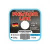 Phantom Line Super Strong 0,14mm (2,6kg) светло-голубой