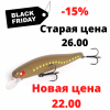 Воблер Lucky John BASARA 90F(10gr) -302 (floating)