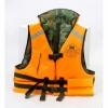 Жилет спасательный MEDNOVTEX (80 кг)