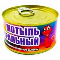 FISHBERRY аттрактант натуральный мотыль - 140 мл